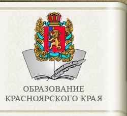Транспортно-экспедиторская положение о министерстве спорта красноярского края отказаться Страховки Кредита